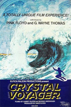 Crystal Voyager (1973) Reviews